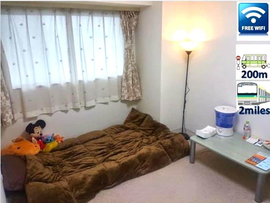 ★Near Central Sapporo and bus stop&Sta.,Wi-Fi Room - Sapporo - Appartement