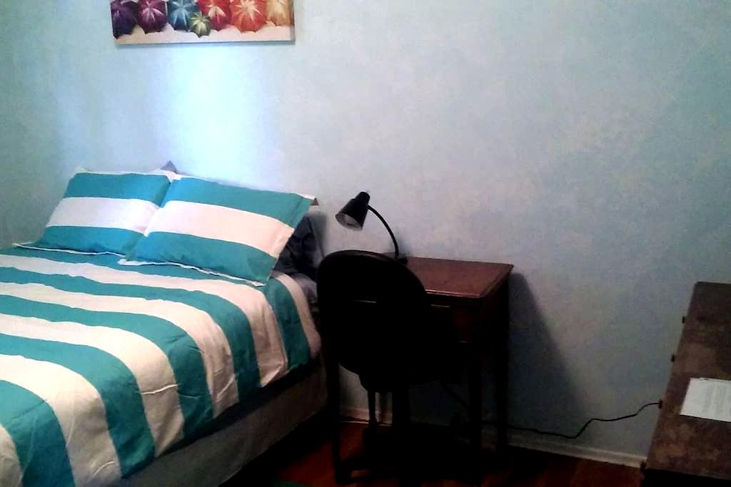 Quiet Private Room near Nike Campus - Beaverton - House