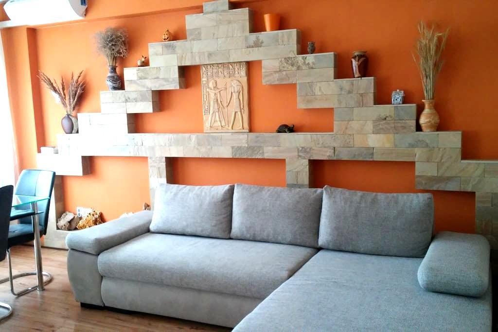 Narancsvirág apartman - Budapeste - Apartamento