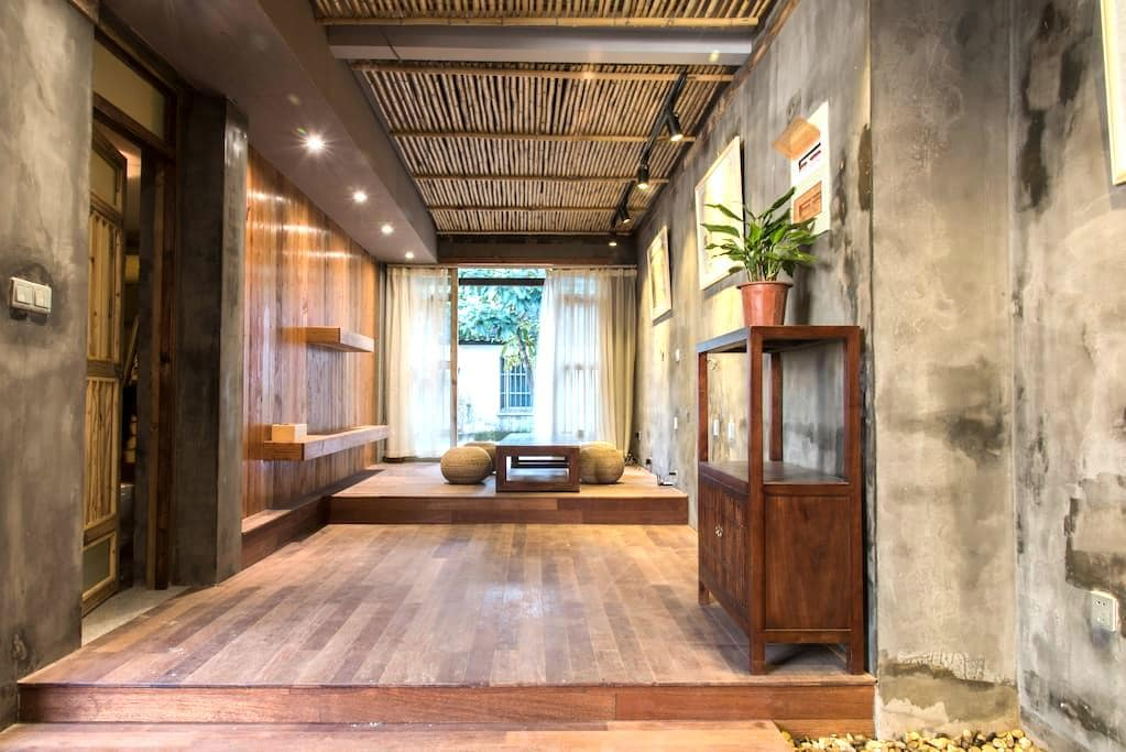 苏州平江路,竹庐 近博物馆、狮子林、拙政园 - Suzhou - House