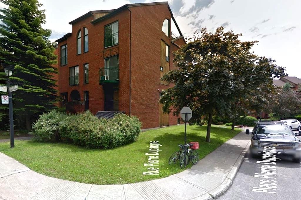 Hébergement en condo - Quartier Ahuntsic - Montréal - Lakás