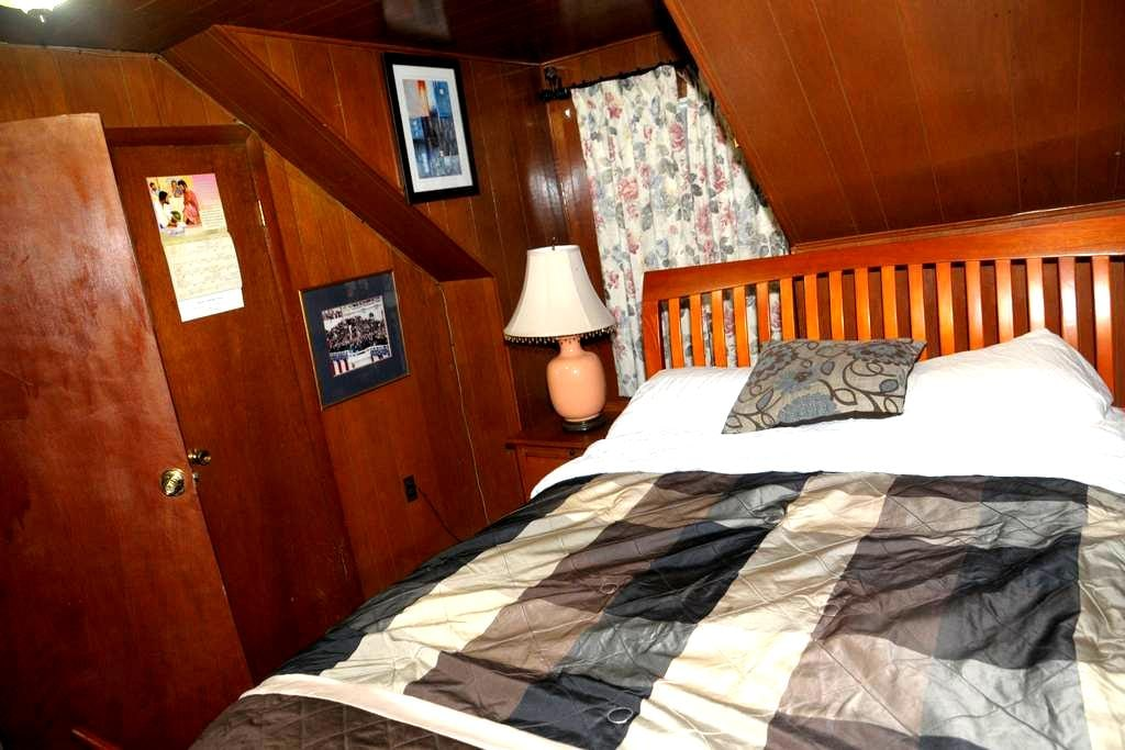 Warm Room for a Weary Traveller - Hyattsville - Casa