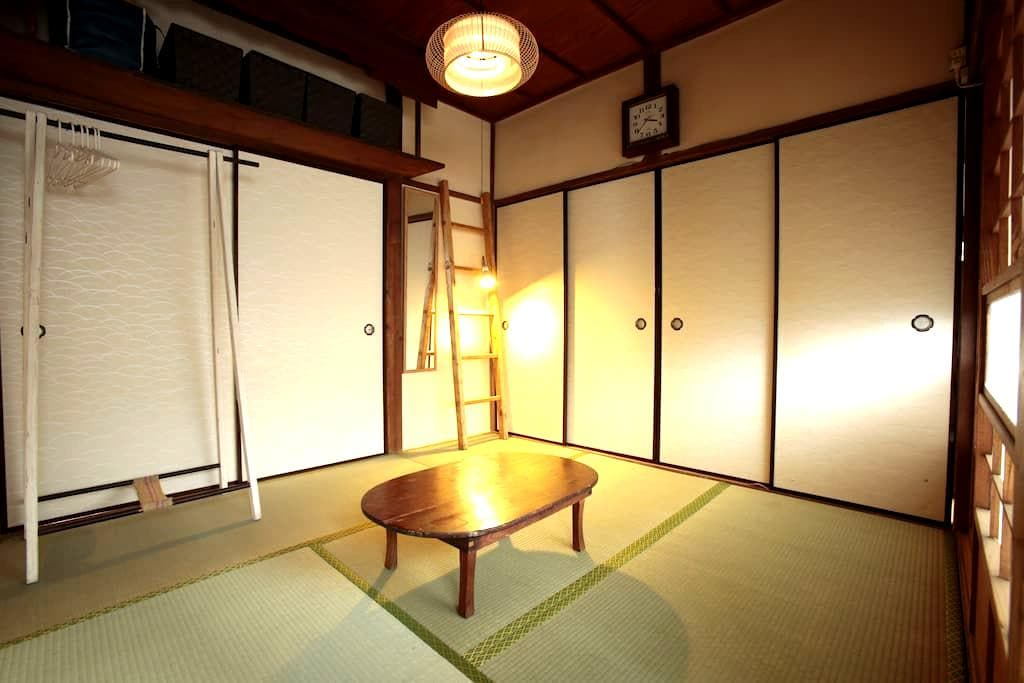 Japanese house,   explore Enoshima, or Kamakura - 鎌倉市 - House