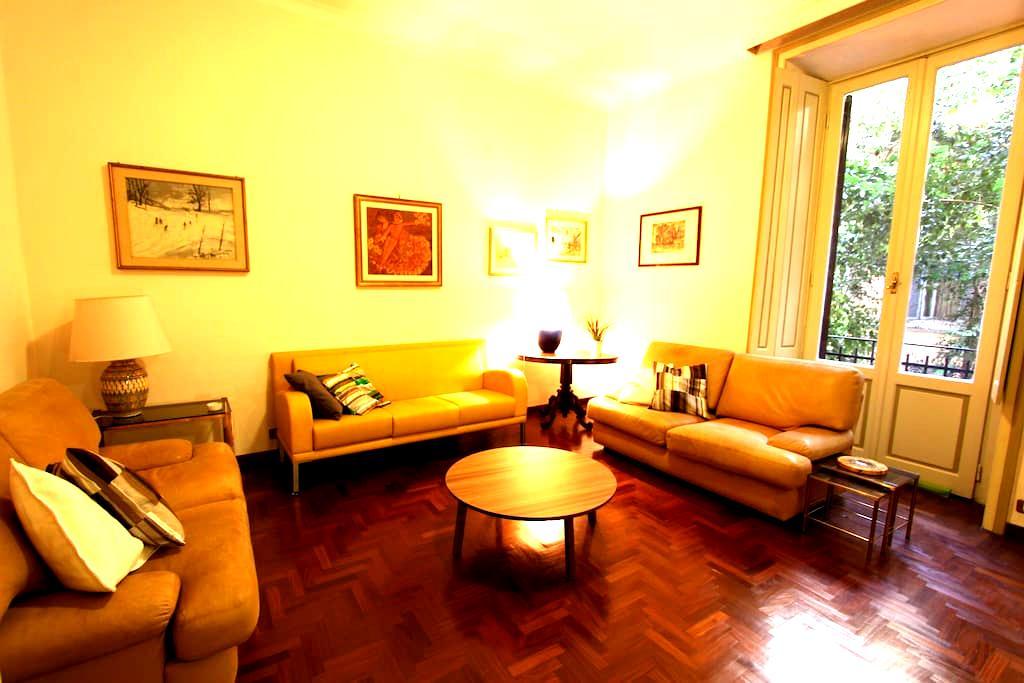 Casa Valadier zona San Pietro - Rome - Apartment