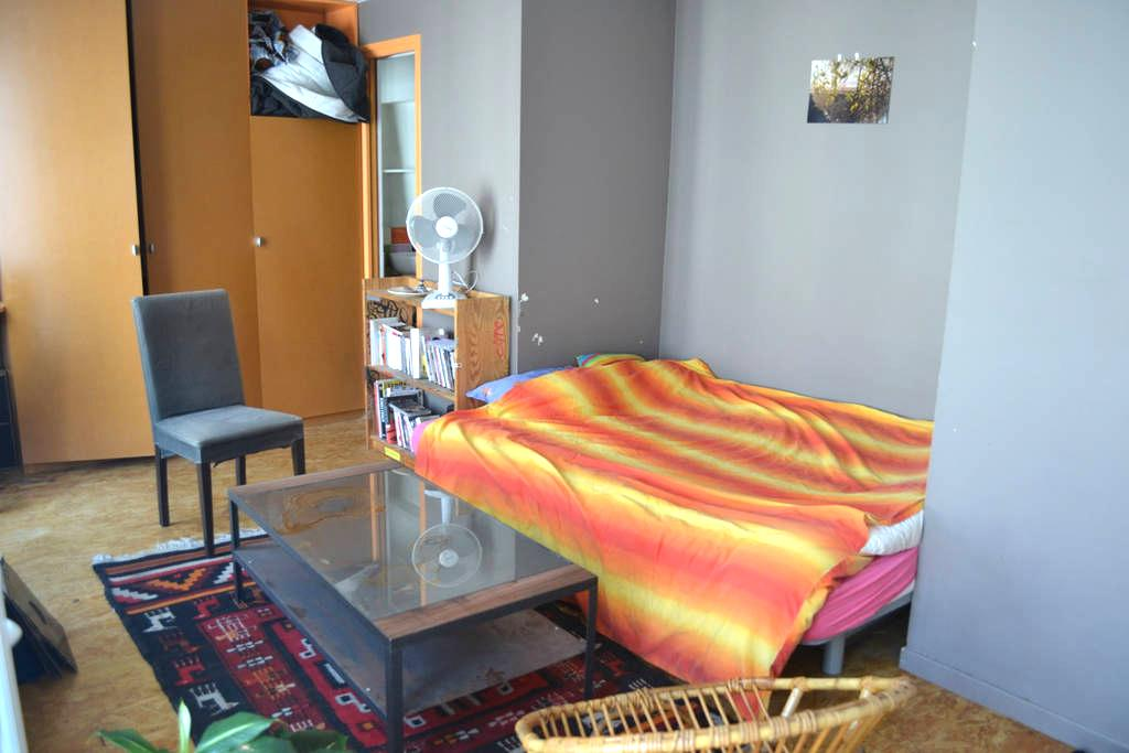 Joli studio 21m2 paris 18, proche Sacré Coeur - Paris - Apartamento