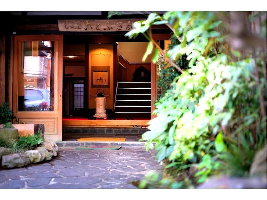 Kotobuki Global Inn - Ureshino-shi