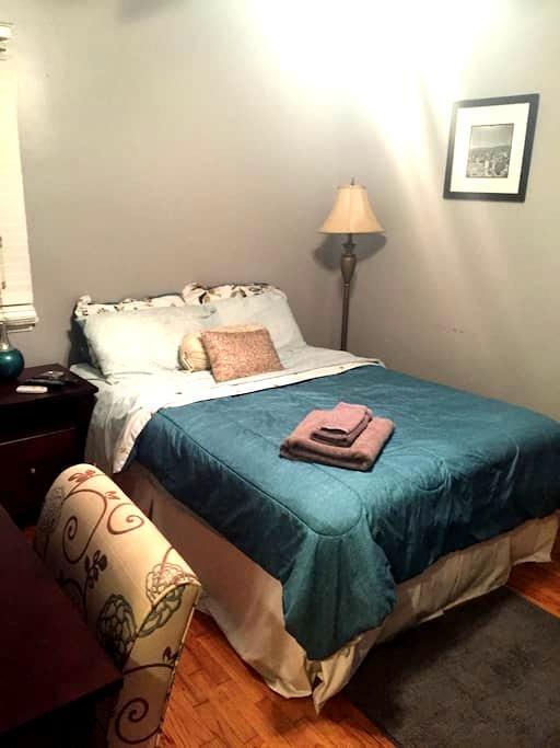 Comfort & Luxury 5 mins from LAX - Inglewood - Hus