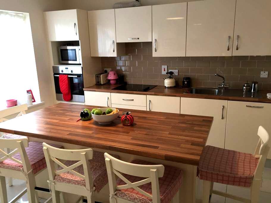 Modern new house, quiet area - Dublin - Dom
