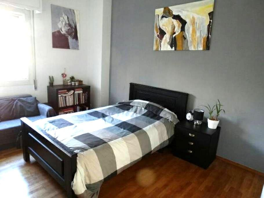 Room in the central area of Athens - Αθήνα - Wohnung