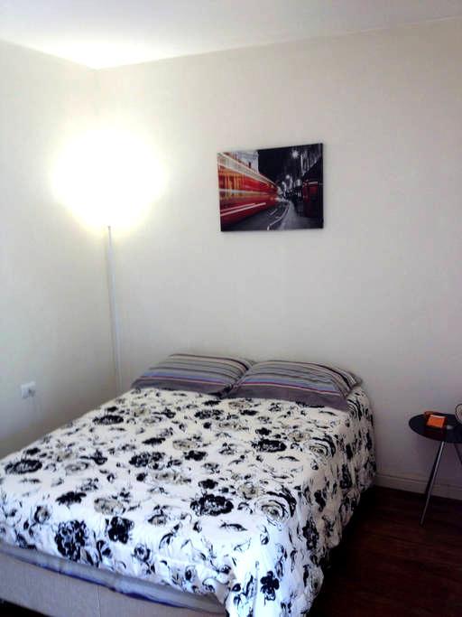 Suite Aconchegante - São Paulo