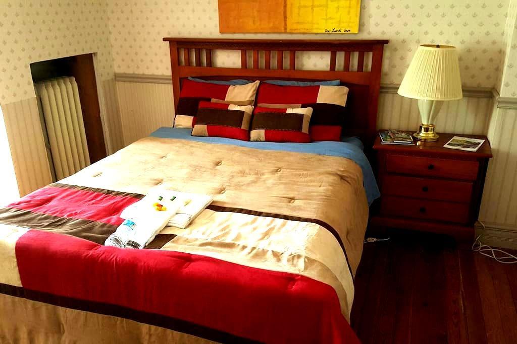 Great private Room - 앨런타운(Allentown) - 단독주택