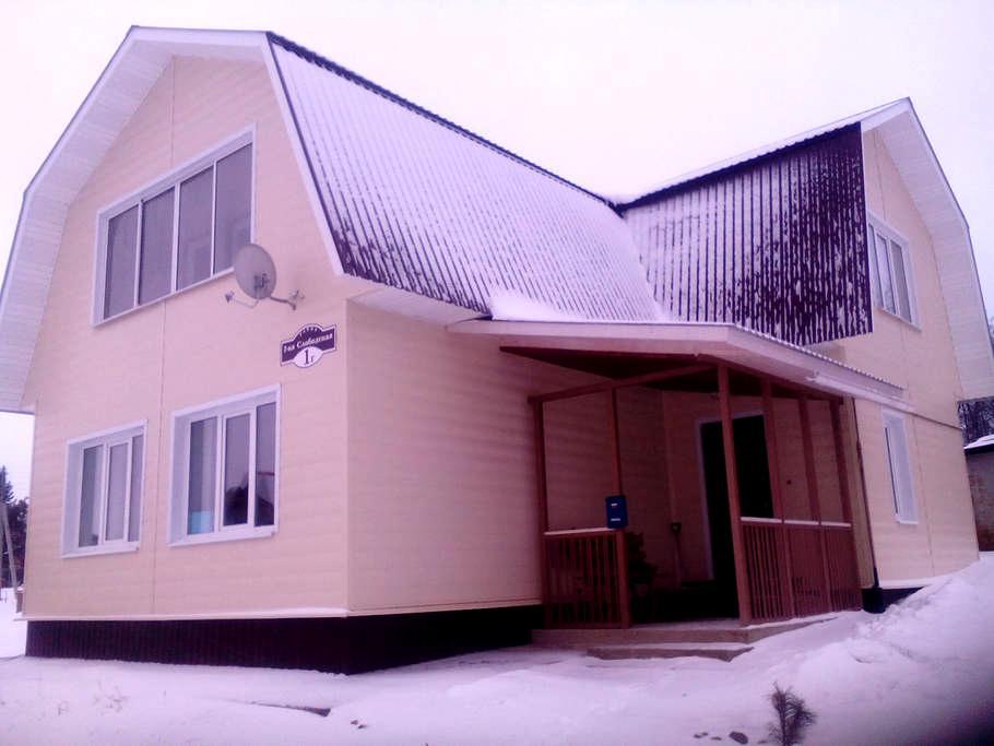 Уютный, удобный,современный гостевой дом - Veliky Ustyug - Casa de hóspedes