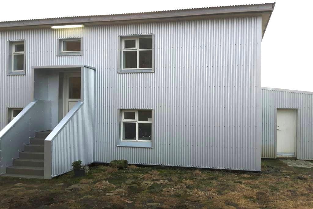 Hrútafell Guesthouse by Eyjafjallajökul - room 6 - Eyjafjallajökull  - Bed & Breakfast