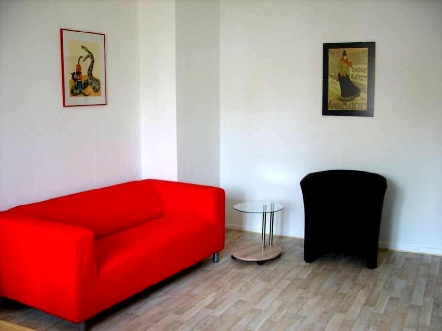 Ruhige Wohnung in zentraler Lage - Kaiserslautern - Huoneisto