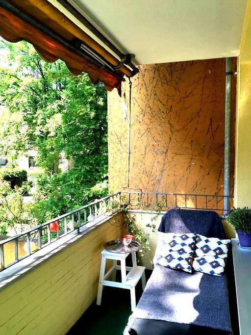 Zentrale Entspannungsoase - Hamburg - Apartemen
