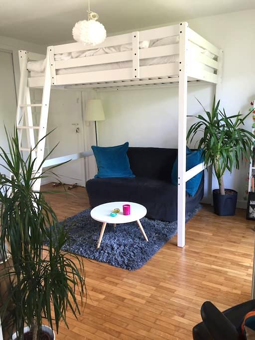 A deux pas de Paris - Montrouge - Apartment