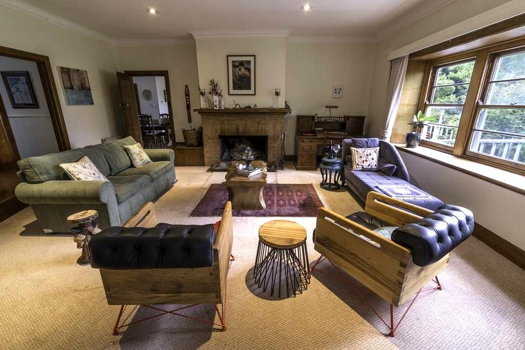 Delightful Retreat - Beaconsfield Upper