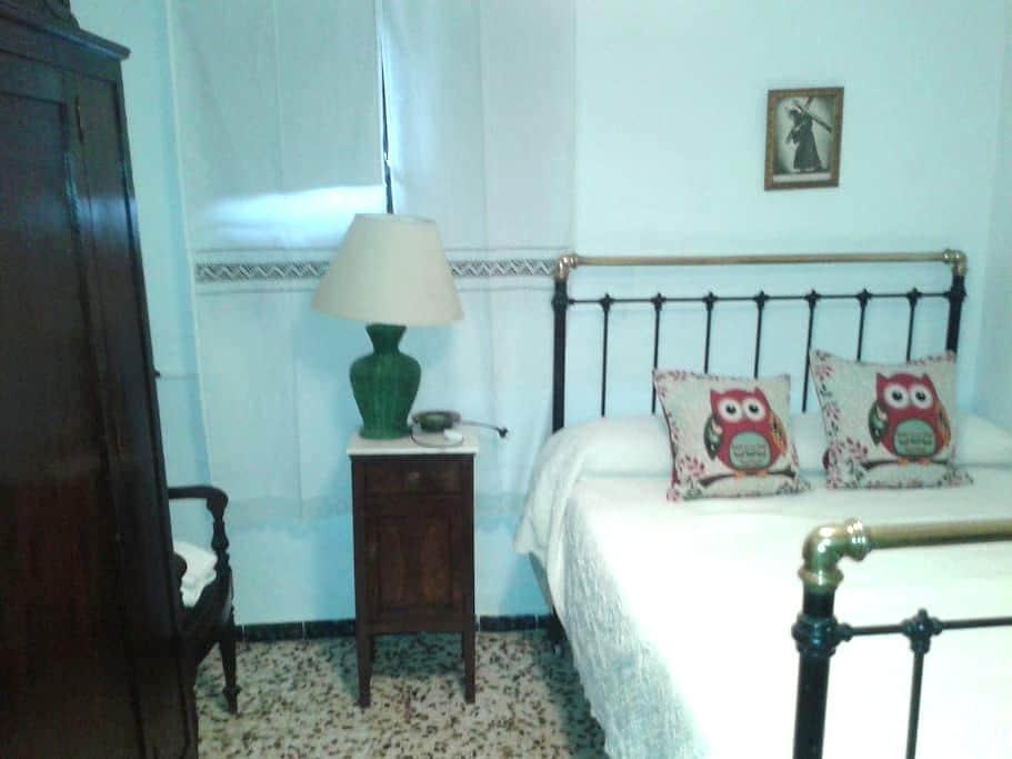 CASA RURAL LOS OJALVOS - Cortegana - House
