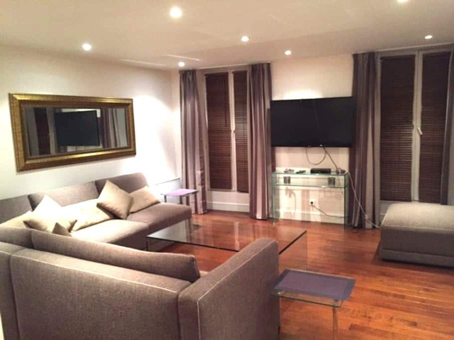 Apt 53m2 located 20' from Paris - Saint-Germain-en-Laye - Apartamento