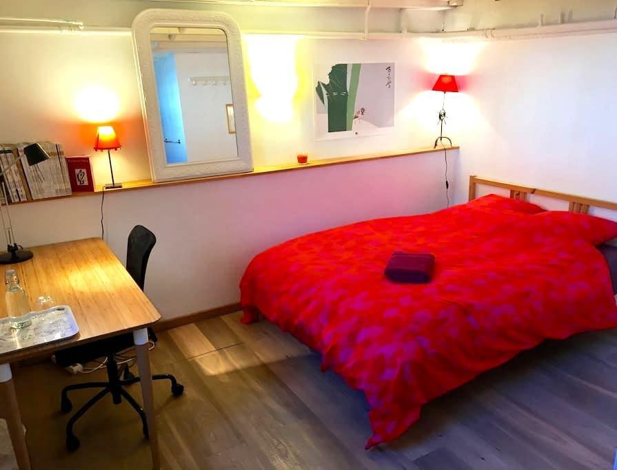 Chambre cocon, maison proche gare - Rennes - Hus