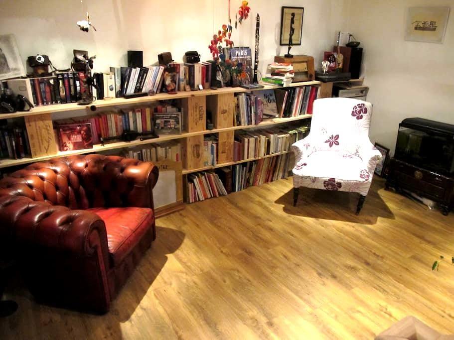 Maison style loft à 20mn de Paris - Crosne - House