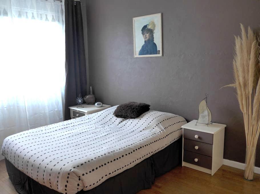 Cocon spacieux et chaleureux... - Lyon-8E-Arrondissement - Condominio