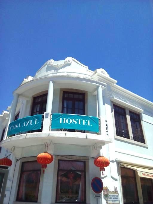 Casa Azul Hostel - Sintra - Bed & Breakfast