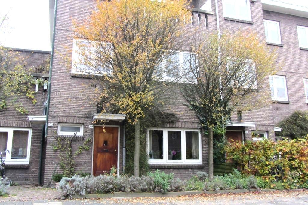 Comfortable appartment - Eindhoven - Pis