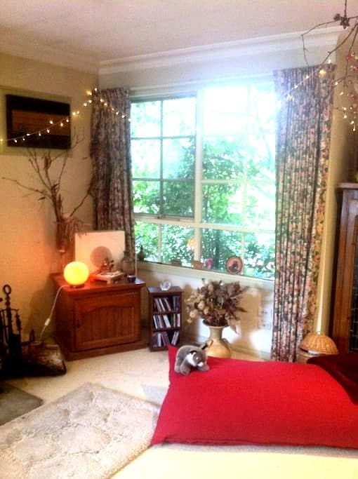 The Tirhatuan Sanctuary - Rowville - Huis