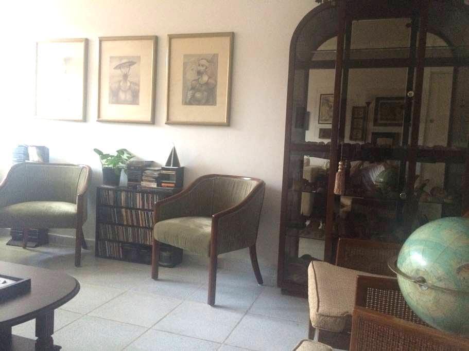 Habitacion privada con vista. - San Pedro Garza Garcia - Huoneisto