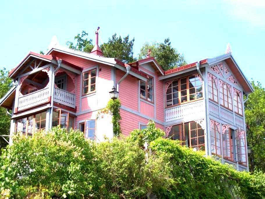 Idyllic apartment in archipelago - Drottningholm - 아파트