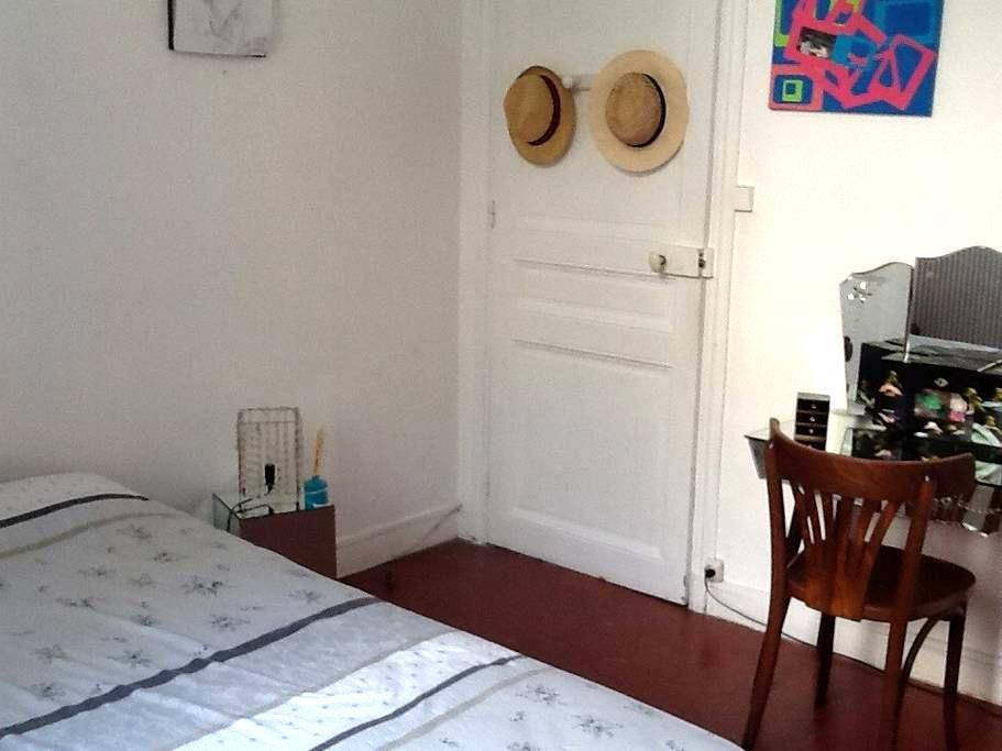Chambre privée à 50 mètres des plages du Mourillon - Toulon