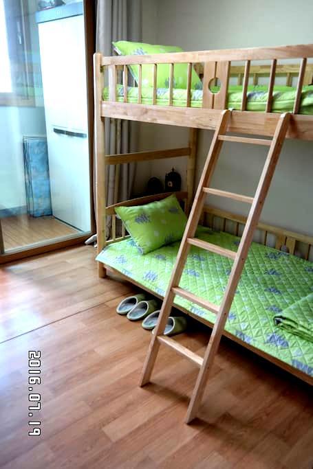 GREEN HOUSE (Twin room) - Busanjin-gu - Wohnung