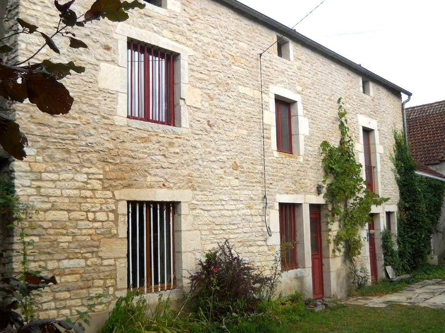 L'auberge - Vernot - 단독주택