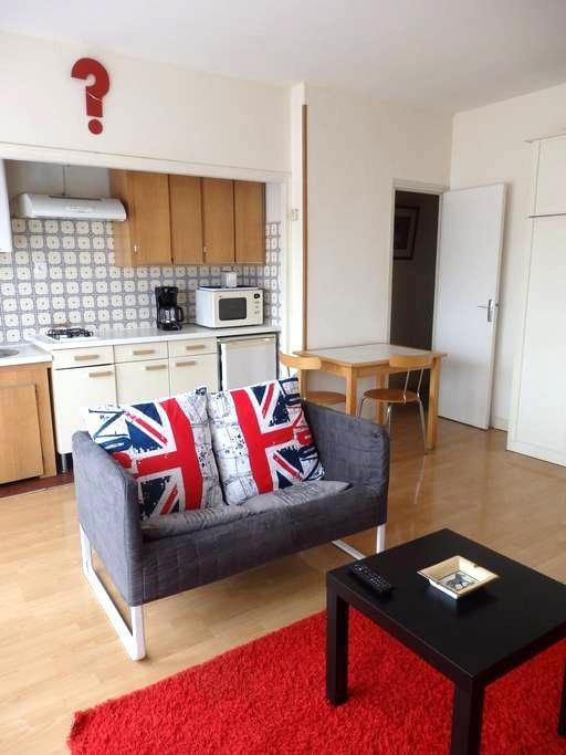 """Studio """"confort"""" centre ville - Castanet-Tolosan - Apartmen"""