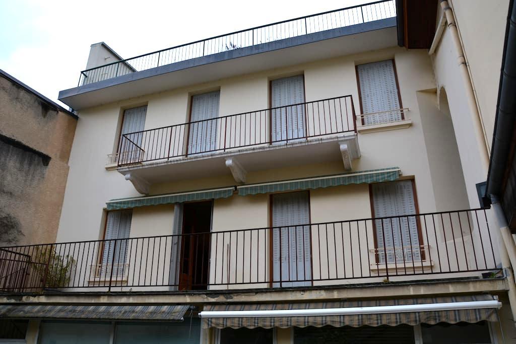 Espace Nilautpala - Saint-Jean-de-Maurienne