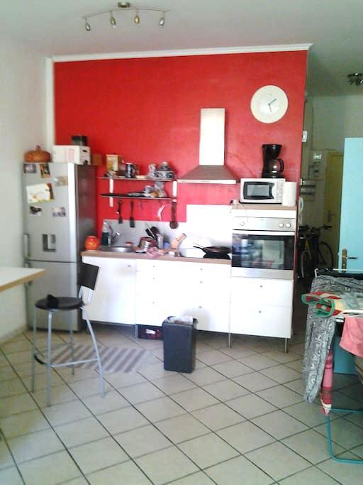 Chambre à la Joiliette au centre - Marsylia - Apartament