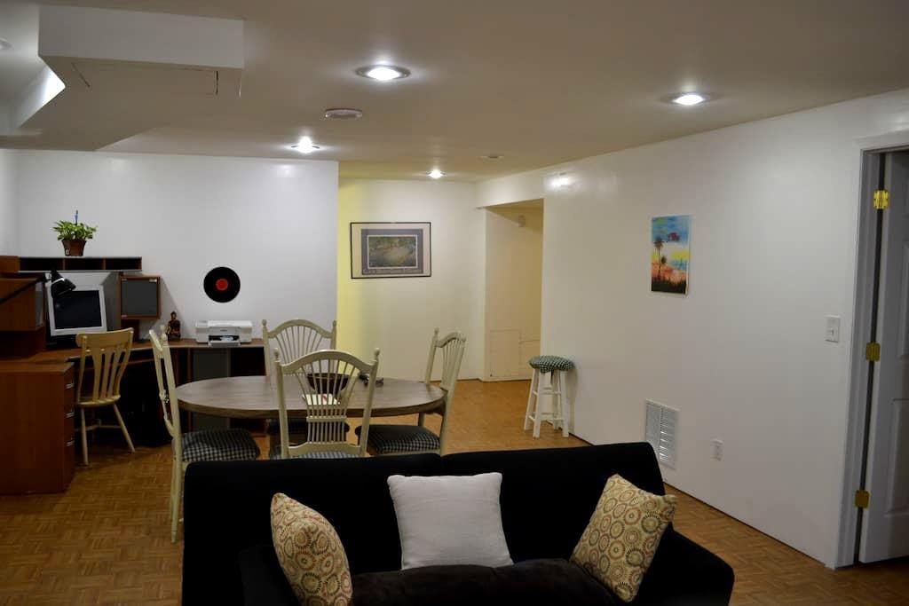 Private, Spacious, Cozy, Studio - Saint Paul - Haus