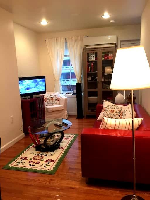1-bed condo in Metro Center - Washington - Apartment
