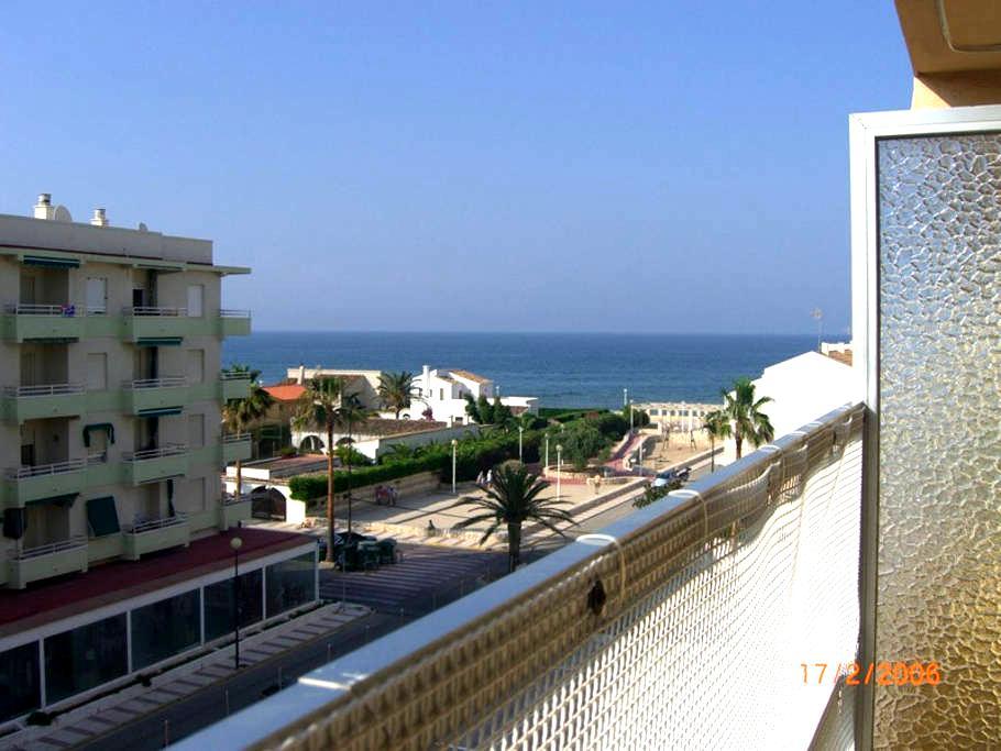 Apartamento Playa Daimús (Gandía) - Daimús - 公寓