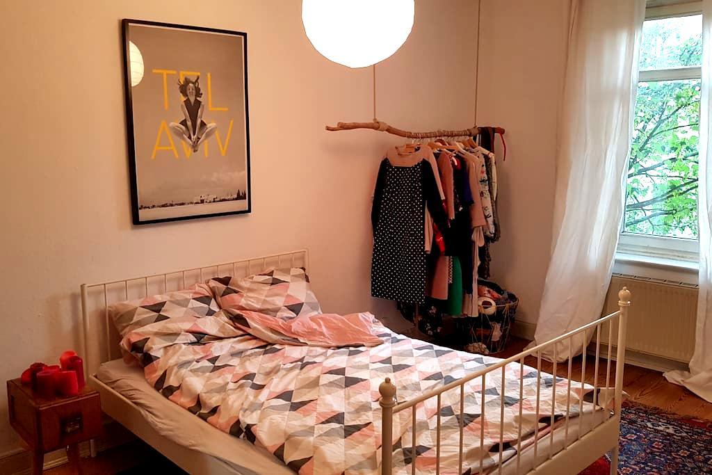Cosy 2 Bed Appartament Close To Osterstraße - Hamburg - Wohnung