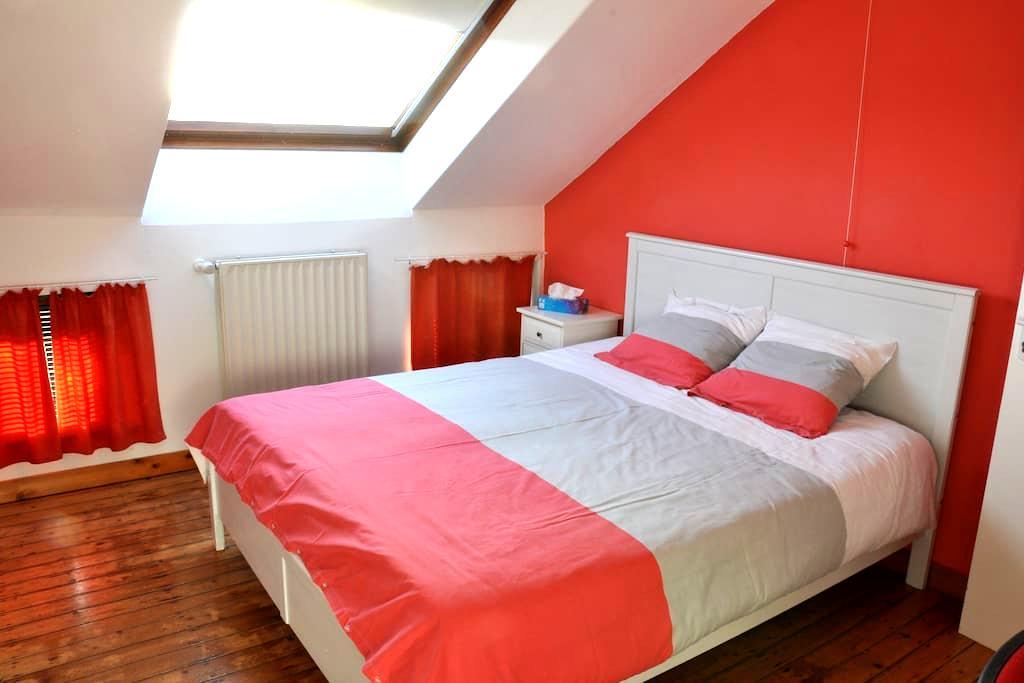 Chambre privée cosy 2 (25 min de Bxl et Charleroi) - Nivelles - Casa