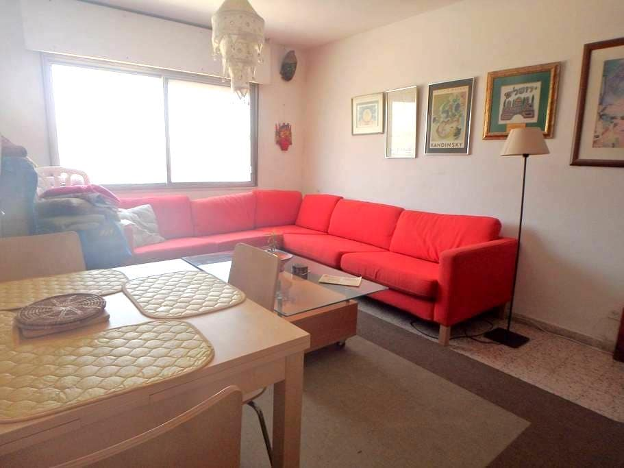 Cozy Apartment in Convenient Locale - Jerusalem - Apartamento