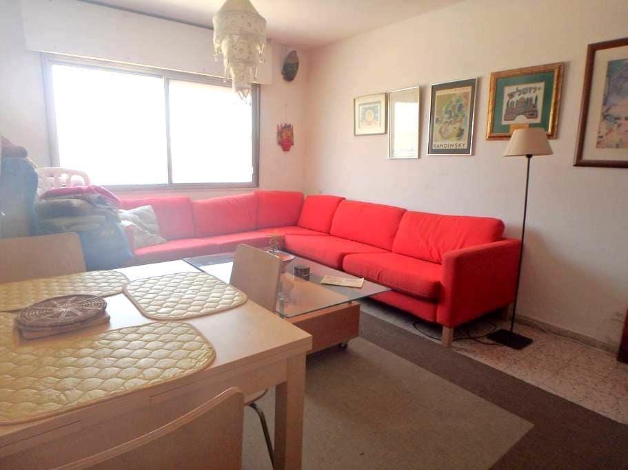 Cozy Apartment in Convenient Locale - Jerusalem