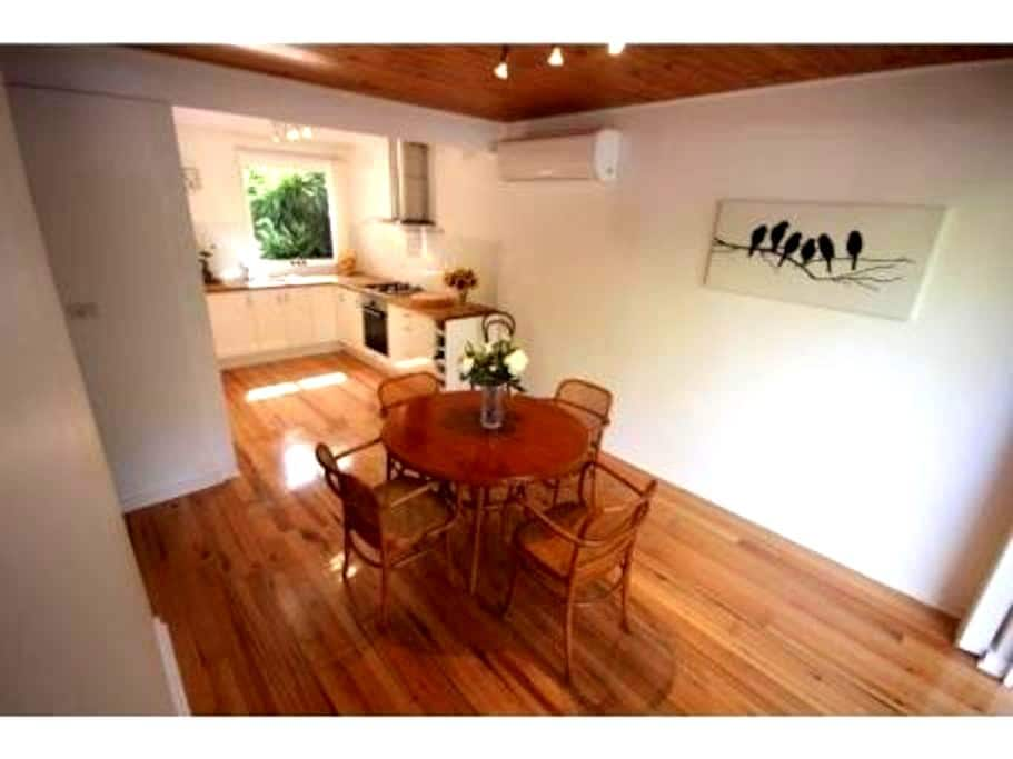 Adelaide City Rooms-Tranquil Country like Setting. - Adelaide - Appartement
