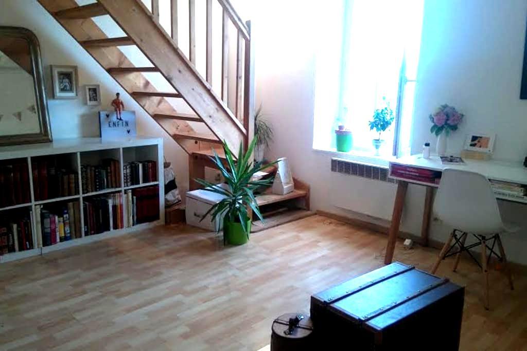 Charmant appartement Portel des C. - Portel-des-Corbières - Apartmen