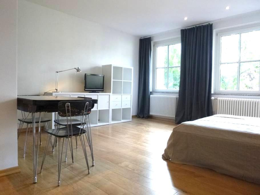 City-Appartement Heydenreich - Speyer