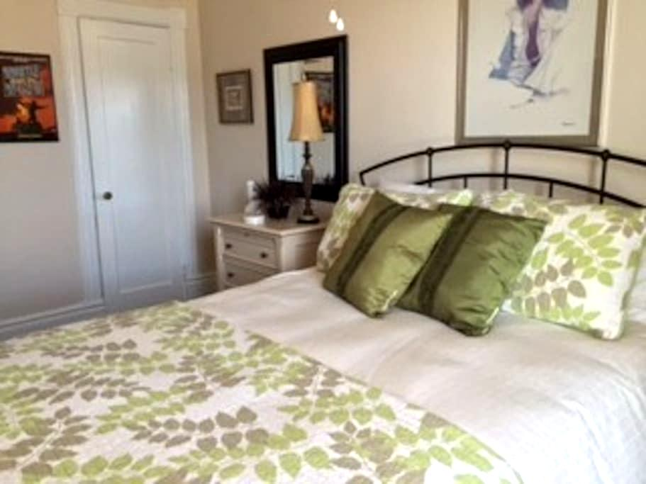 Comfy Apartment in Cambridge - Cambridge - Apartment