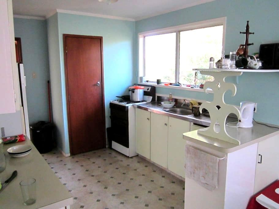 holiday house-Home Stay - Kaitaia - Casa