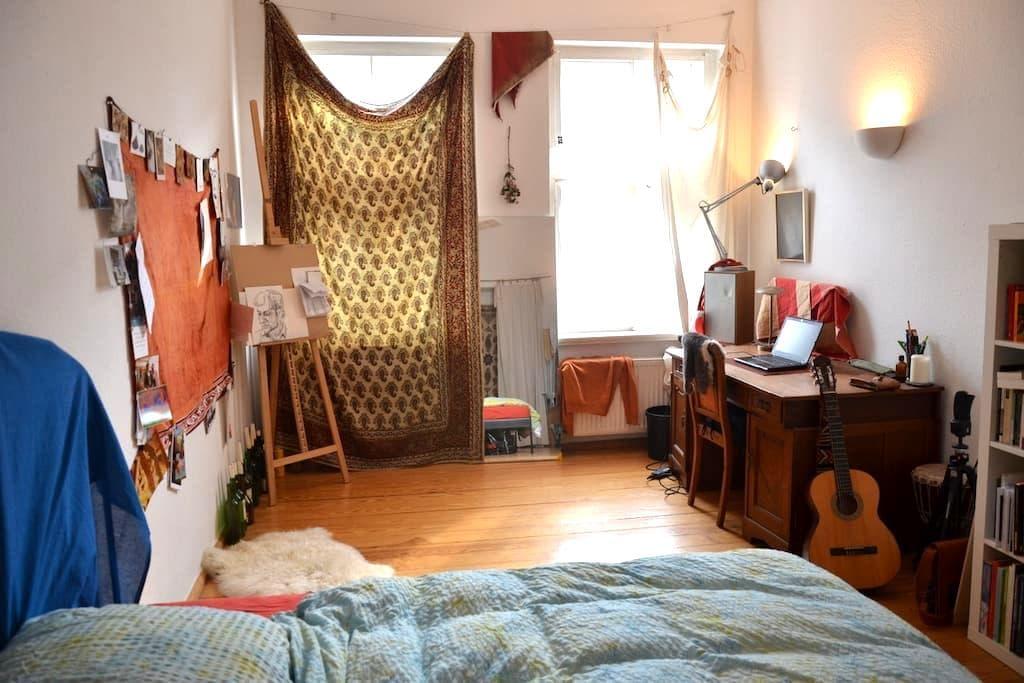 Nice little apartment near center - Leipzig - Huoneisto